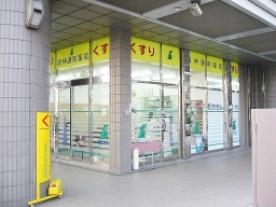 阪神調剤薬局 あべの店の画像