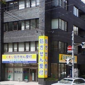 阪神調剤薬局 神田店の画像