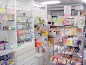 誠心堂薬局の画像