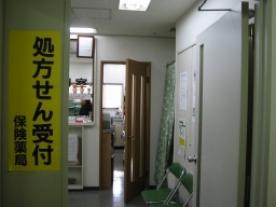 阪神調剤薬局 ターミナル店の画像