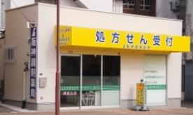 阪神調剤薬局 神大店の画像