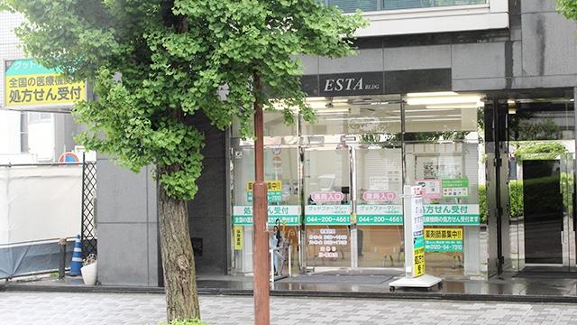 グッドファーマシー 川崎貝塚店の画像
